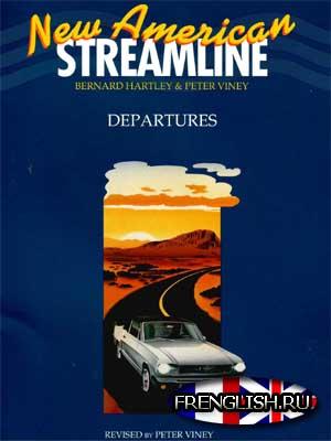 Streamline English Destinations Скачать