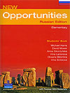 New Opportunities Russian Edition