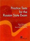 Practice Tests for the Russian State Exam