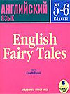 English Fairy Tales MP3