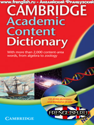 Academic Content Dictionary