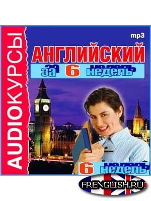 Как аудиозапись сделать mp3 фото 171