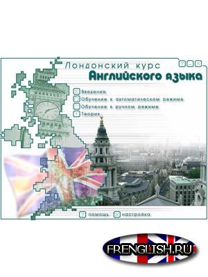 English curriculum online pdf