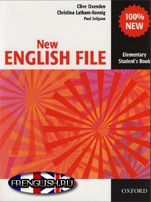 решебник по английскому new english file oxford скачать