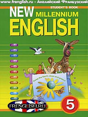 English New Millennium 10