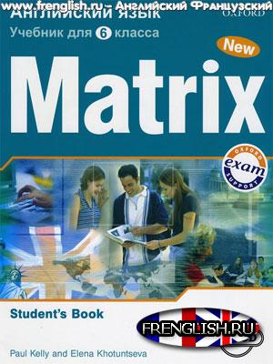 - new_matrix