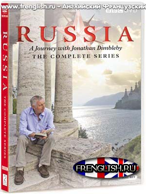 Russia, a Journey with Jonathan Dimbleby BBC Video