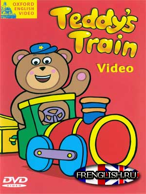 Teddys Train